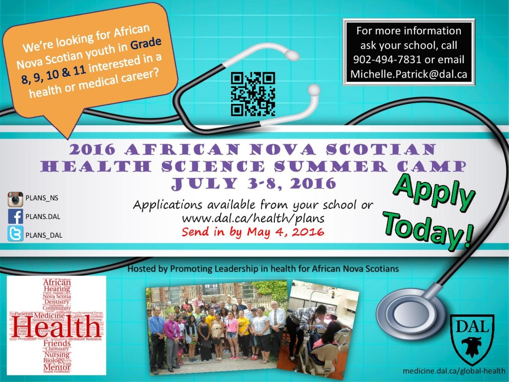 2016 ANS Health Sciences Camp Poster